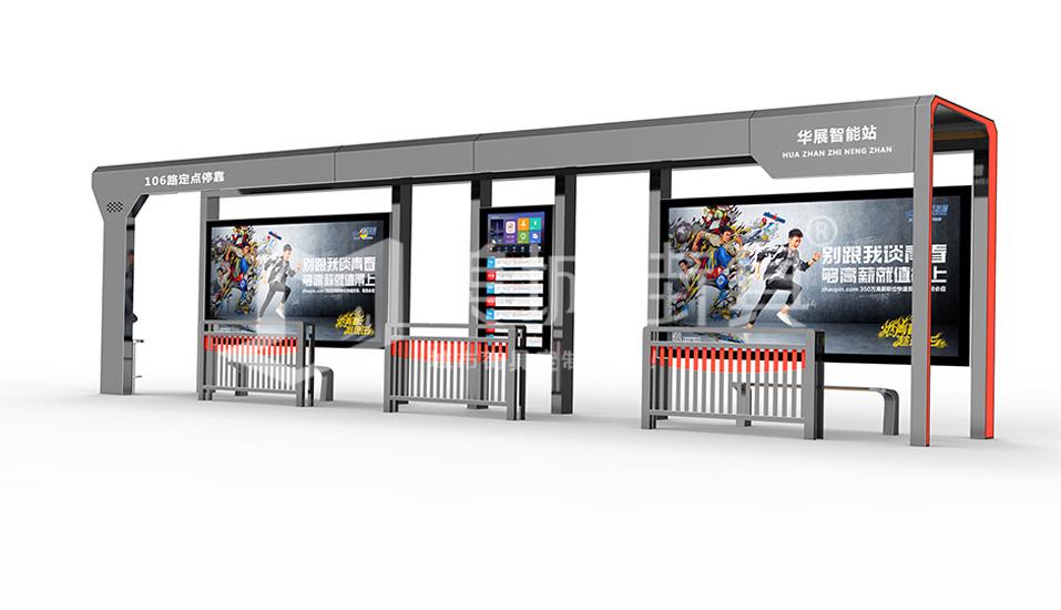 智能公交站厅