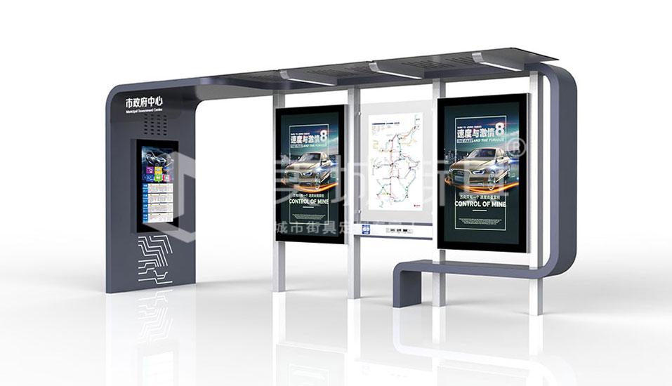 智能公交车站台